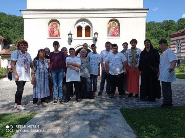 Ausflug – Pilgerfahrt in Serbien